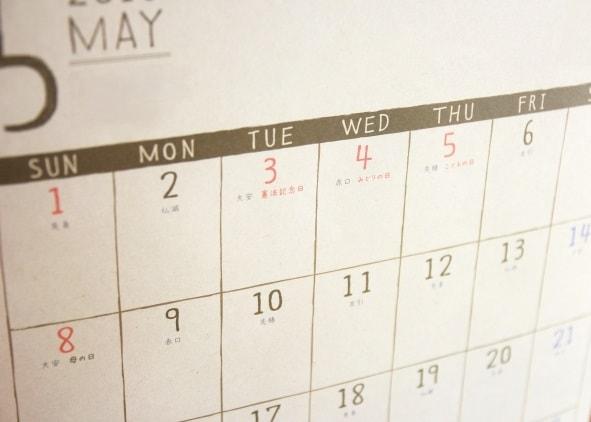 ゴールデンウイークのカレンダー